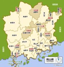 岡山対応エリアマップ